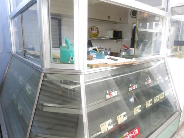 atami meat shop2
