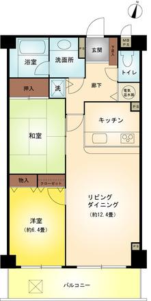 ライオンズガーデン箱根壱番館|別荘リゾートネット
